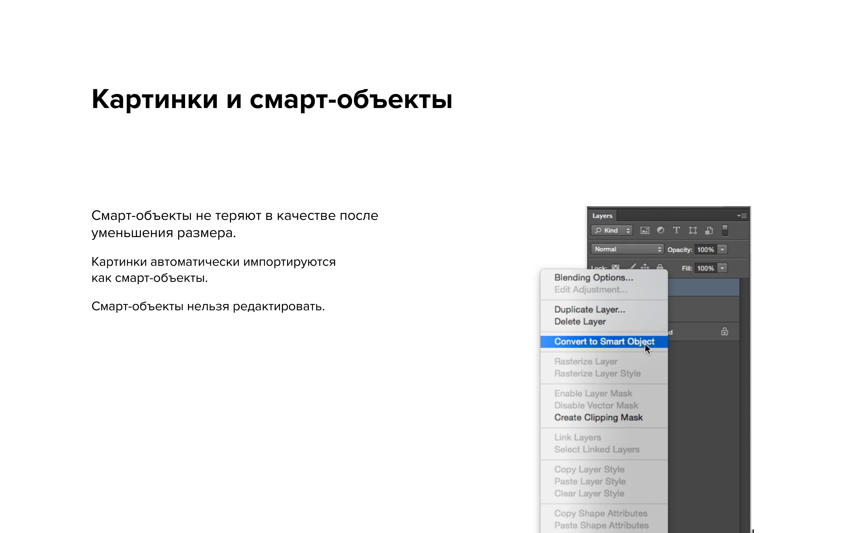 Как украсть дизайн сайта