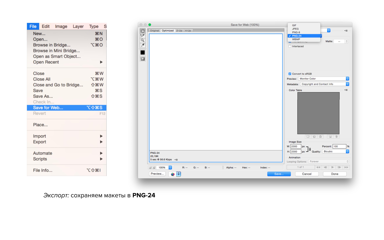 Как сделать дизайн сайта в фотошопе с нуля бесплатный vps хостинг 2015