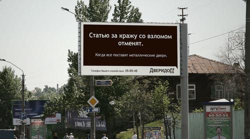 Что такое рекламный инсайт?