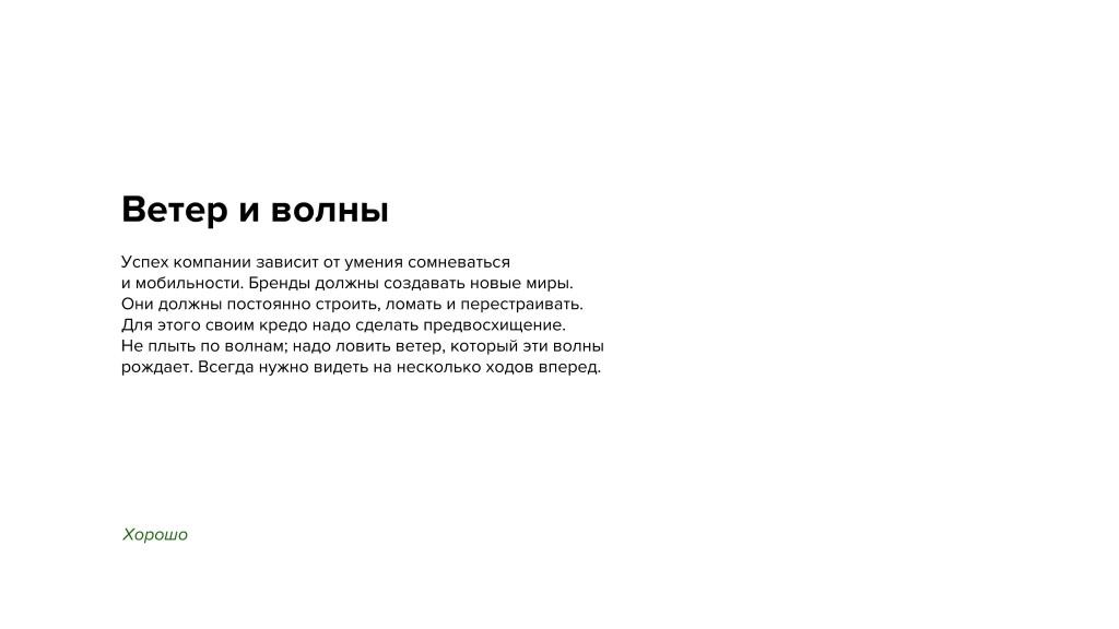 Типографика в веб-дизайне – ТОП 5 правил типографики на веб-сайтах
