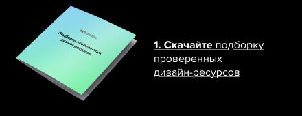 1-resourses