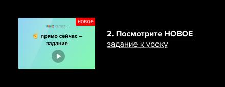 2-task-redNew